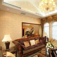 房屋装修装修设计效果图