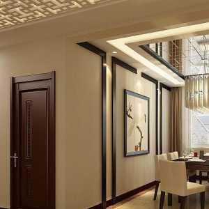 北京楼房简装