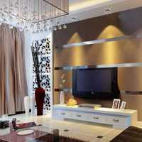 上海新房装修设计