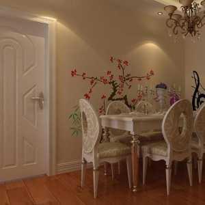 青岛二室一厅装修大概要花多少钱