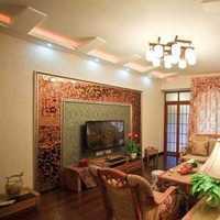 上海房子装修哪家好