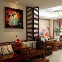 北京家庭装修报价