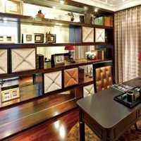 中式书房书房书房家具中式装修效果图
