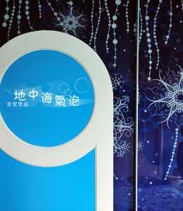北京佳美橱柜