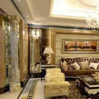 100平米两室一厅的房子精装需要多少钱