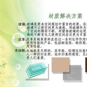 上海裝潢公司排名排名