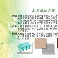 东莞知名家装设计公司