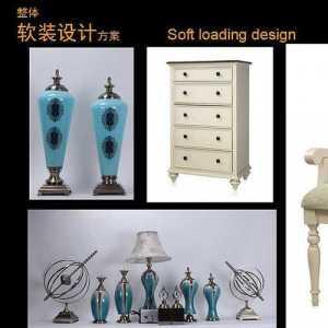 北京市北京區的哪家裝飾公司裝修