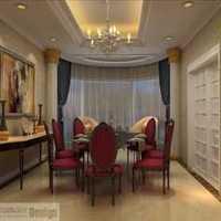 室内精装修相关规范及要求
