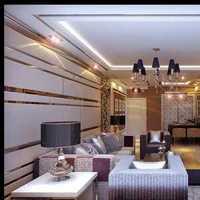 北京生活家墙面装饰多少钱一平米