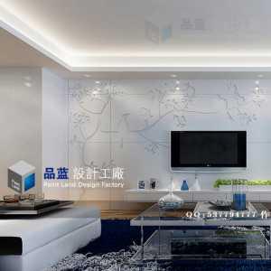 北京客厅价格
