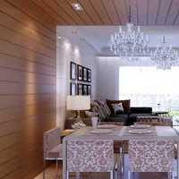 坐拥现代客厅装修,尽享简约生活效果图