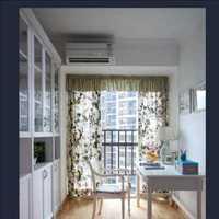 上海市室内装修合