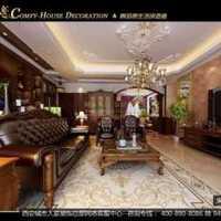 家庭装修上海