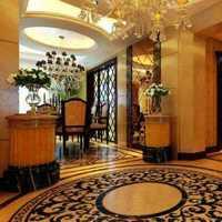在北京房子装修可以提取公积金么