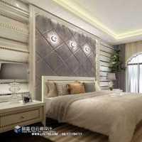 现代90平米两室两厅装修效果图