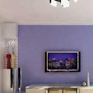 紫色简约 圈出你的领地