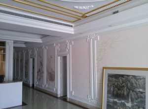 北京老房裝修怎么省錢