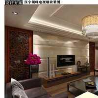 100多平的房子三室两卫两厅装修得多少钱