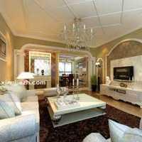 120平米的房子装修大约需要多少钱