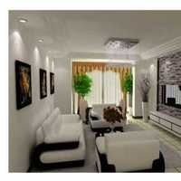 80平米房子2万元装修效果图