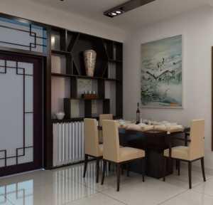 北京软装设计培训