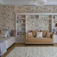 欧式双人卧室家具头柜装修效果图