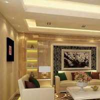 餐桌台湾家居三居室简约装修效果图