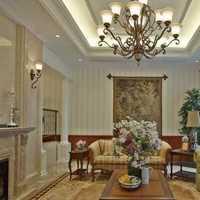 欧式风格客厅一层半别墅简洁实木餐桌效果图