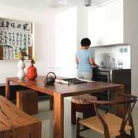 上海房屋装修哪家装修好看