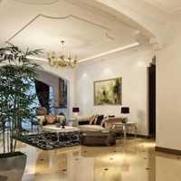 荆州装修哪家做的好140的平方3室2厅装修总费