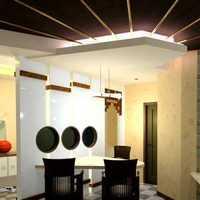 上海室内家居装修效果图