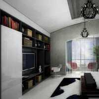 装修房子136平方米欧式多少钱