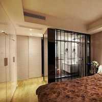 大间阁开成卧室客厅装修效果图