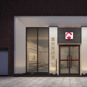 上海九鼎装饰怎么样2平米房子给我的报价是