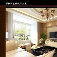 北京四居室裝修