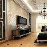 北京东易日盛装饰设计师王伟是哪里人