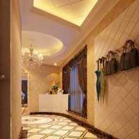现在94平2室一厅房子装修大概多少钱