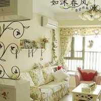 上海友华装潢设计地址在那