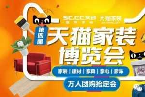 北京 十大装修公司