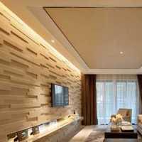 141平米住房装修需要多少费用?