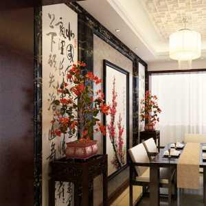 上海尚海装饰