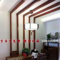 天津室内设计多少钱一平米