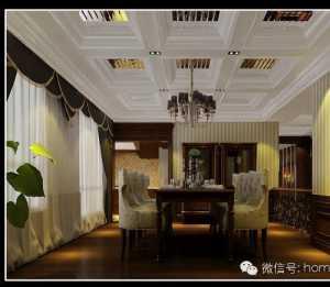 装修便宜北京