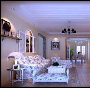 北京45平米1居室房屋装修要多少钱
