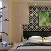 现在北京的一居室装修大概需要多少钱