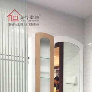 北京鼎城皇家装饰公司