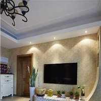 家裝風格中的現代風應該怎樣去設計