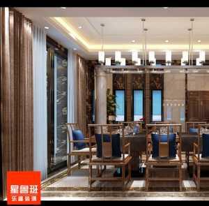 房屋改造裝修北京