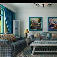 客厅三居地毯现代简约装修效果图